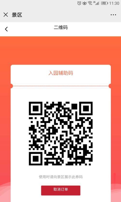 QQ截图20200430091841.jpg